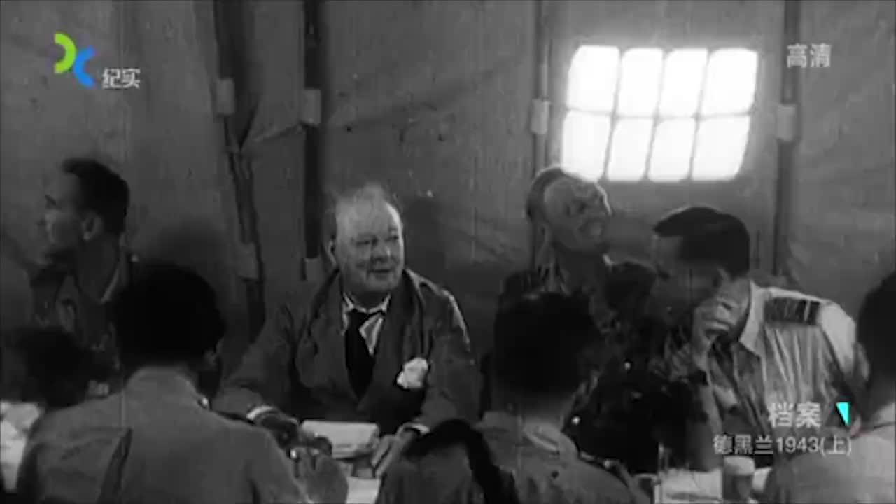 德黑兰会议:丘吉尔提议共同对付斯大林,罗斯福的回应却让人意外