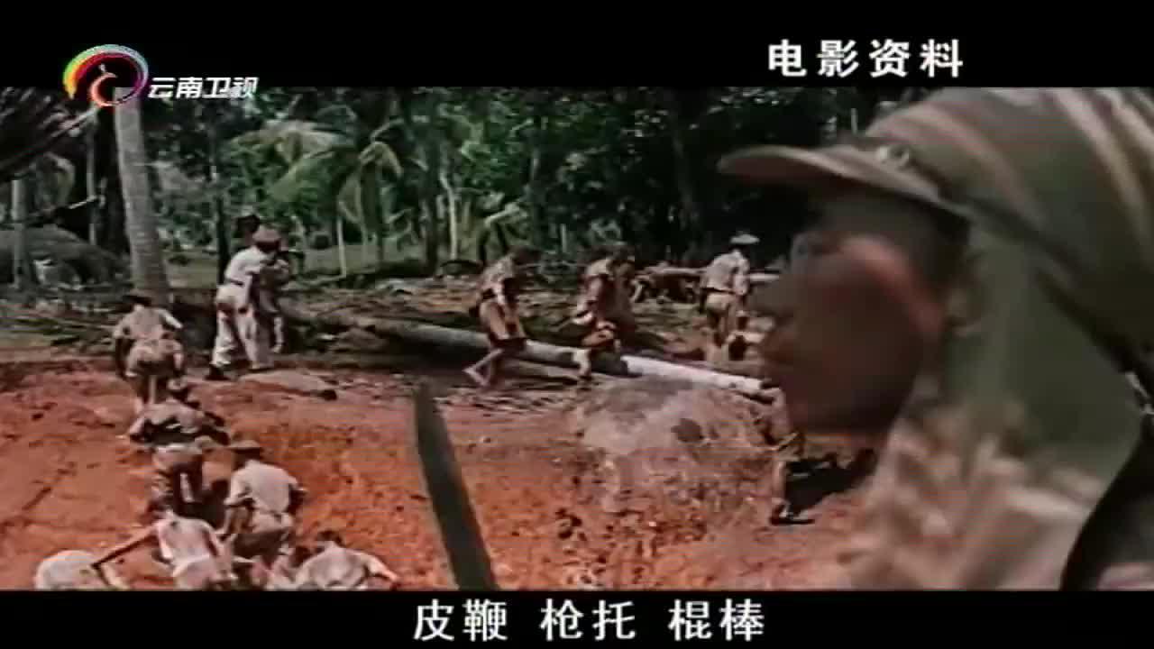 纪录片:日军让盟军战俘修铁路,给的食物连日军看门狗都不吃!