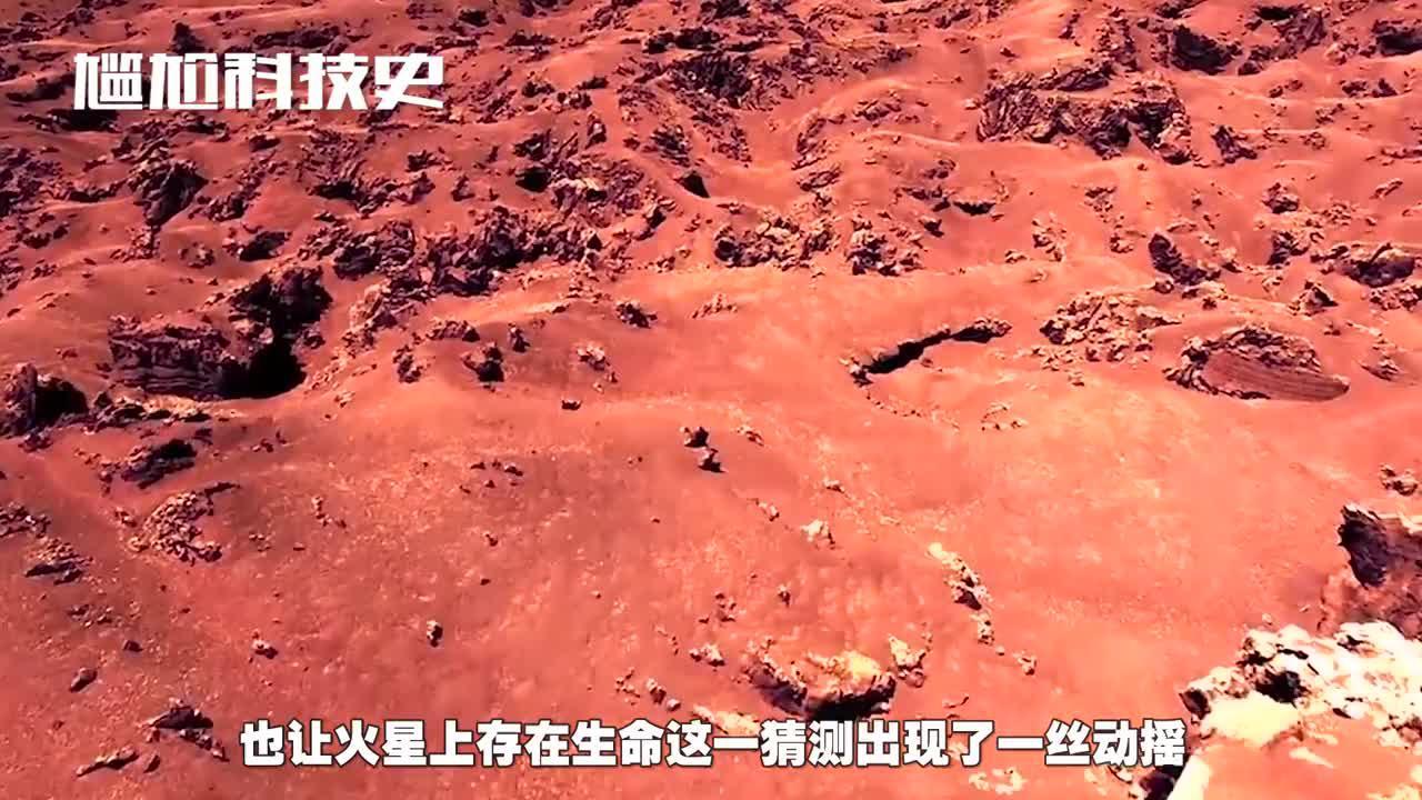 火星探测新进展,地表下或发现巨大湖泊,是否存在生命呢?