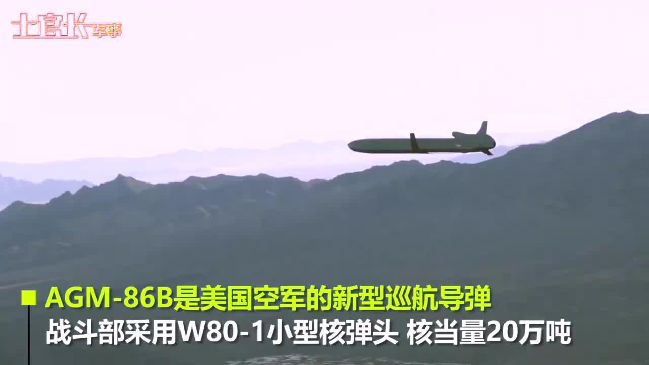 这才叫战略轰炸机:美军B-52发射巡航核导弹