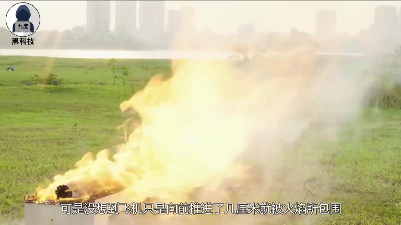 将1000根火柴放入纸飞机尾部,点燃能起飞吗?看这状态就知道!