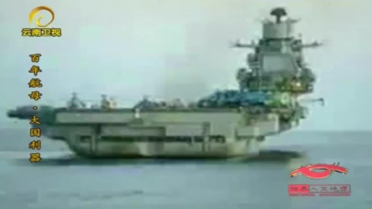 苏联解体后,俄乌两国想完工瓦良格号航母,却被船厂厂长泼冷水