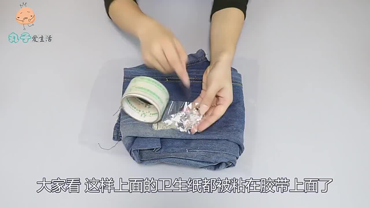 洗衣服时不小心连卫生纸洗了?教你一招,纸屑一干二净,太省心了
