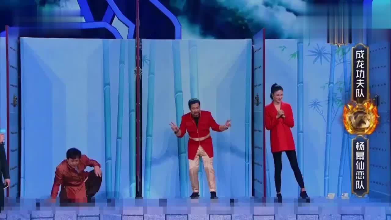 王祖蓝模仿成龙,重现大哥经典动作,太搞笑了