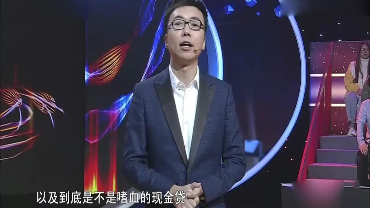 财经郎眼:王牧笛讲解老人在两个领域非常大方