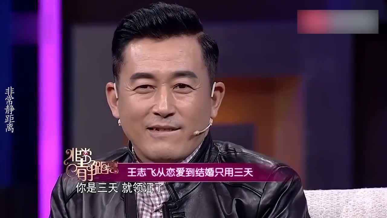 王志飞夫妻恩爱集锦:两人认识3天就直接去领证,而且相差15岁!