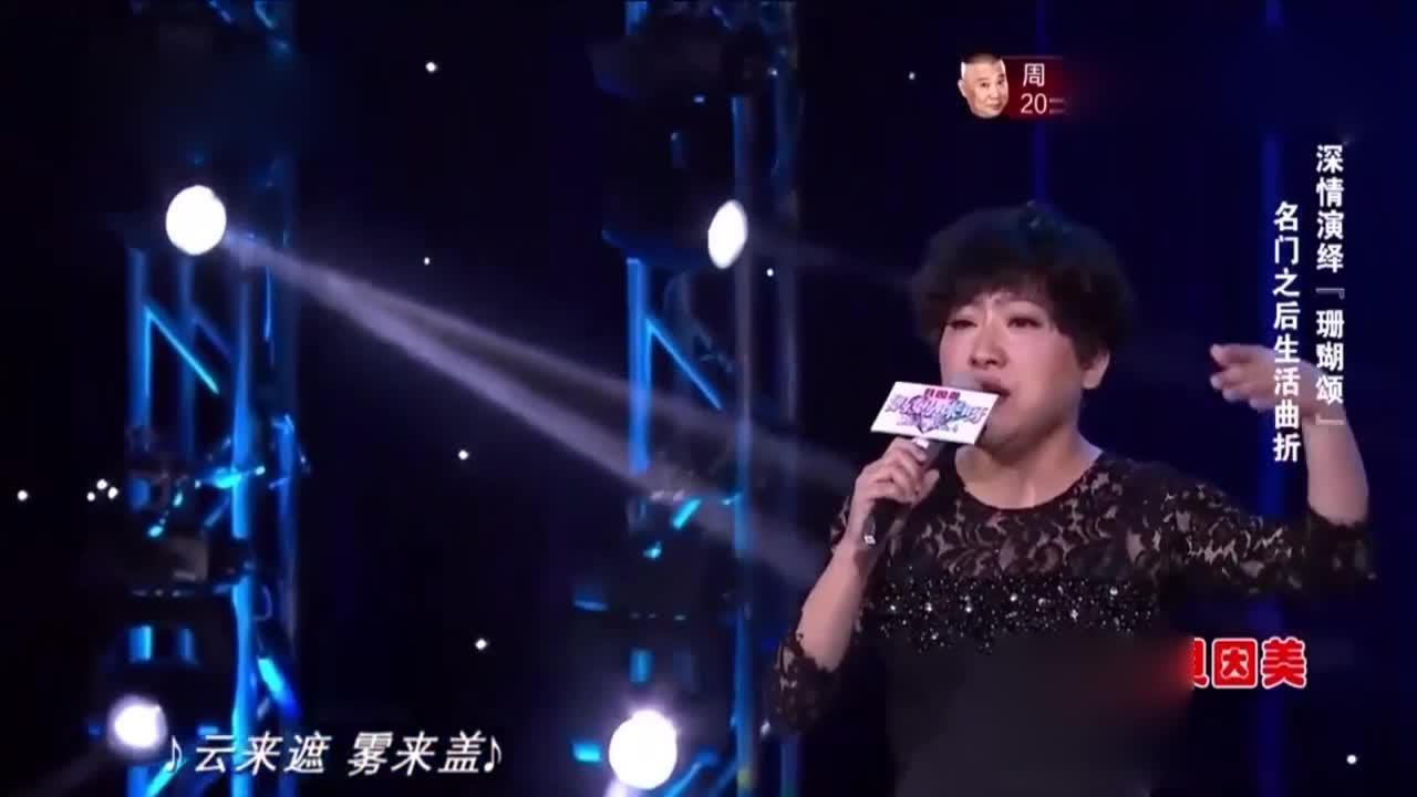 """辣妈登台献唱经典老歌,谁知原唱竟是她的妈妈,程雷""""起立致敬"""""""