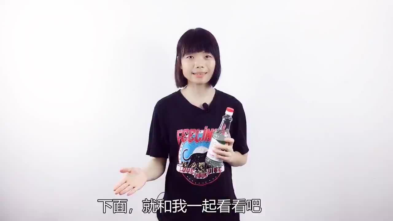 """白醋瓶上,如果有""""几个字"""",尽量不买,白送也不要,你也学学吧"""