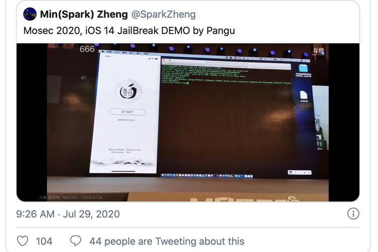 """iOS再曝硬件""""不可修复""""漏洞 这次又是国内越狱团队盘古发现的"""