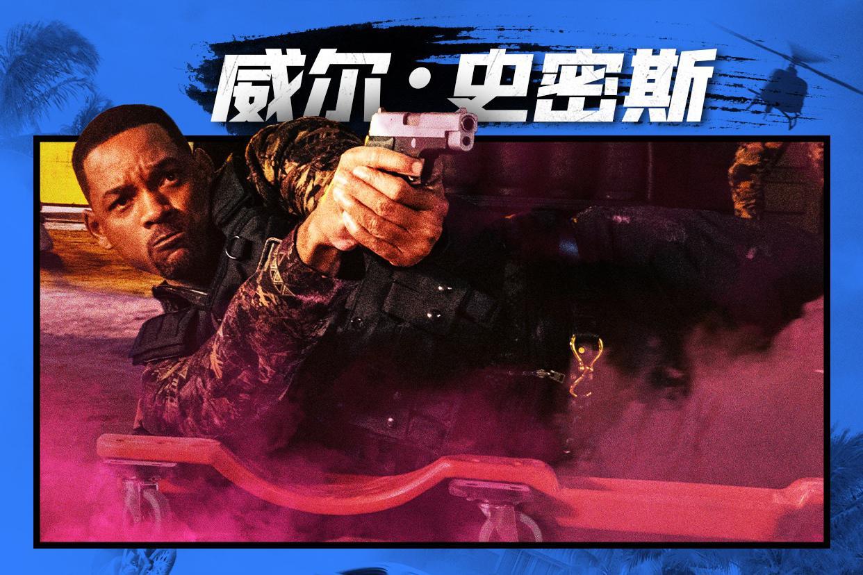 《绝地战警:疾速追击》周五上映 史皇马丁迈阿密飙车枪战