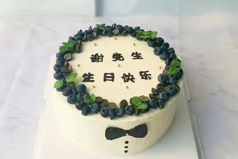 塔罗占卜:男友生日,你会送什么蛋糕?测你在他心中的地位!