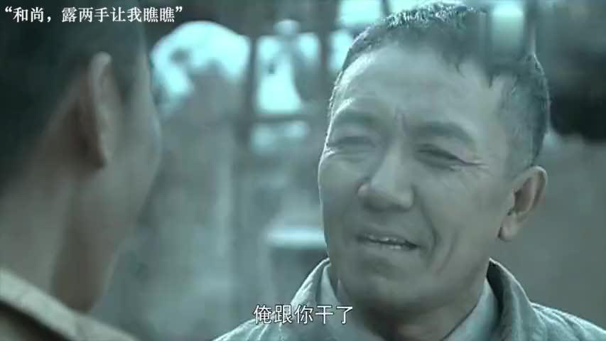 亮剑:李云龙四大挨揍场面,铁血汉子满肚子心酸,无处倾诉