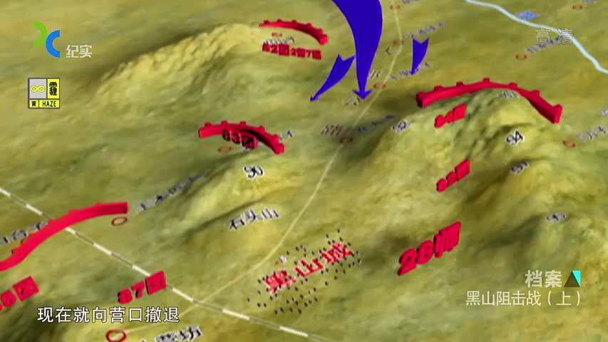 黑山阻击战役中,梁兴初犯的一个错误,竟让廖耀湘钻了空子!
