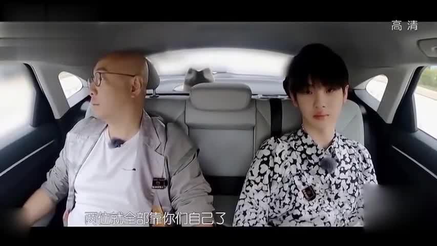 真是太搞笑了,周震南说杨洋去了花少三年没接综艺,徐峥这样评价