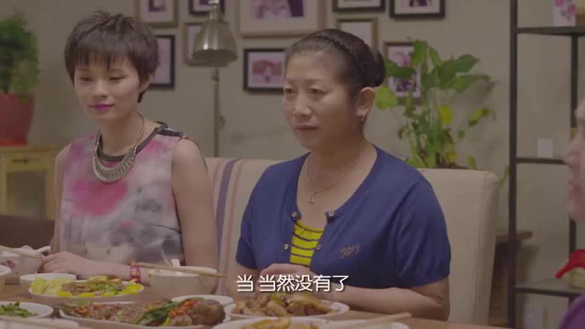母亲给儿子相亲,怎料女儿饭桌上的几句话,直接把相亲对象气乐了