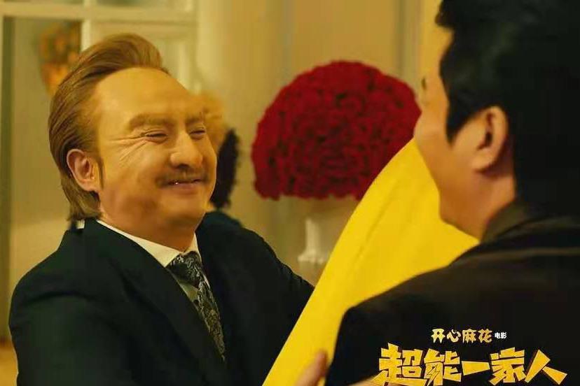 沈腾新片四海定档春节,和开心麻花电影撞上了!网友:自己打自己