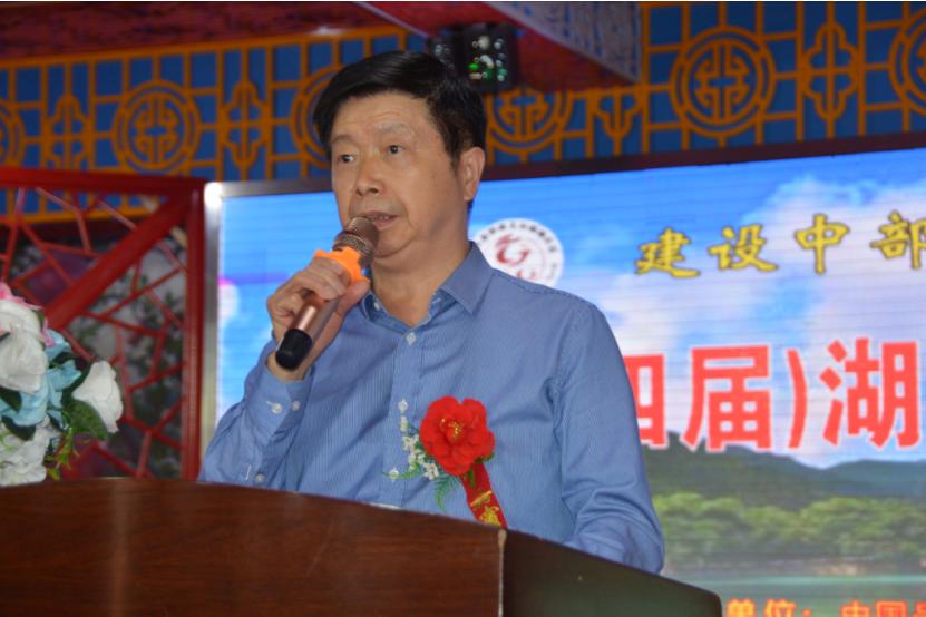 2021(第四届)湖北省品牌文化高峰论坛在武汉圆满落幕