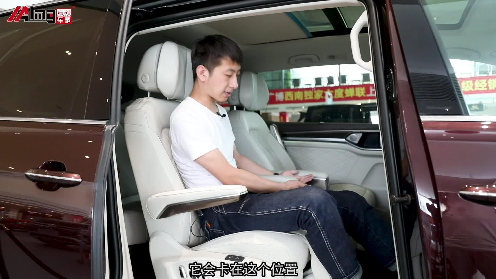 《一分钟读车》学会换位思考的后排座椅,超大空间2