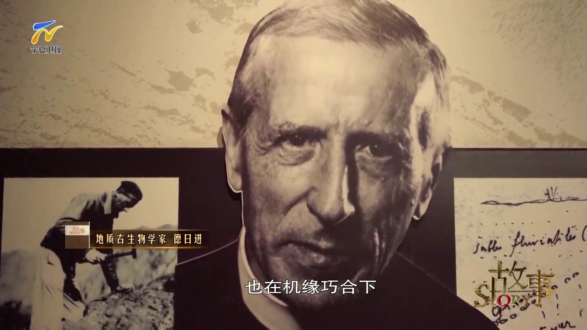 两位法国古生物学家在宁夏的发现,穿越三万年,找寻远古印记