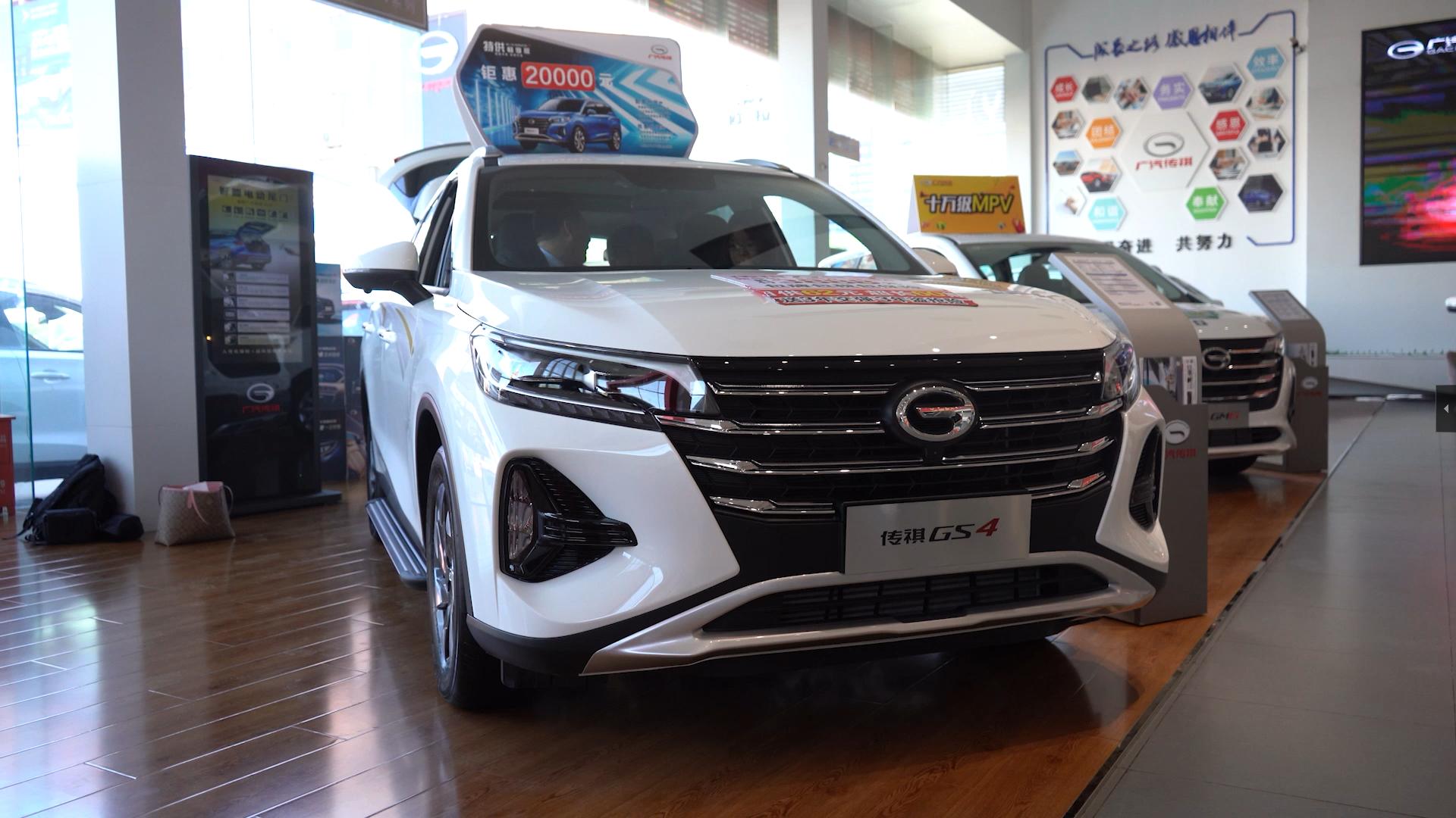 视频:探店实拍丨8.98万元起的国产爆款SUV,广汽传祺GS4功能展示