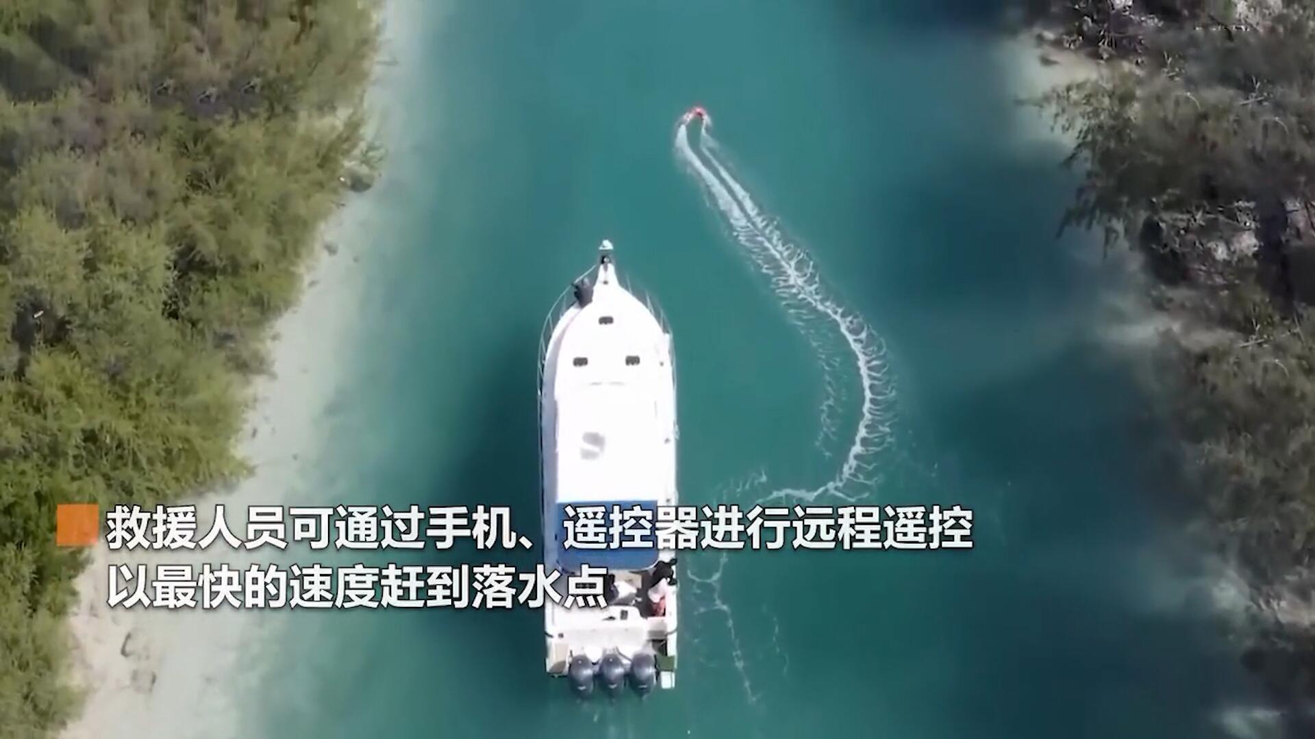 中国智能救生快艇亮相-内置导航系统,可自主将人带往安全区域!
