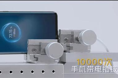 iQOO 5真机现身:双曲面柔性屏加持