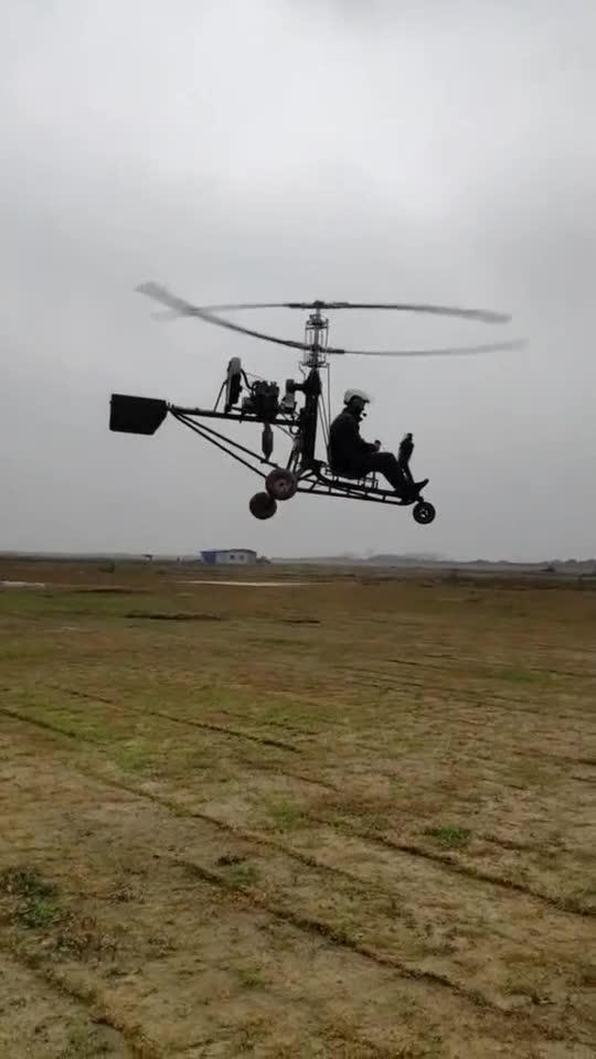 农村高手自制飞机,用两个字夸他,不许用握草!