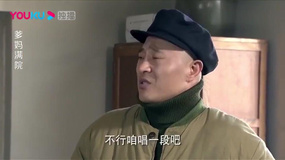 赵本山一曲二胡催泪断肠,宋小宝一听眼泪立马出来了!这段好搞笑