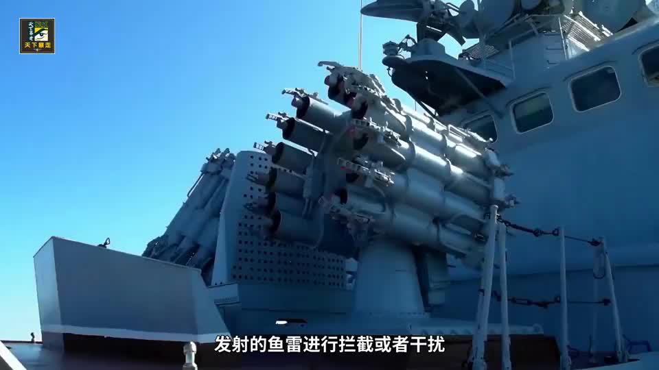 这款武器不仅能打击核潜艇,还能打鱼雷,可谓战无不利