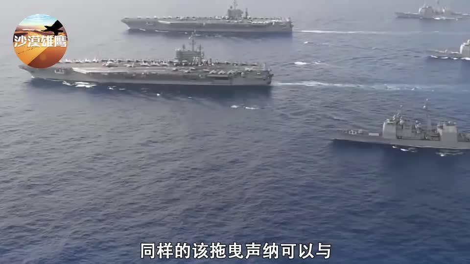 比052D整整大一倍,055驱逐舰声纳性能喜人,反潜能力不输于防空
