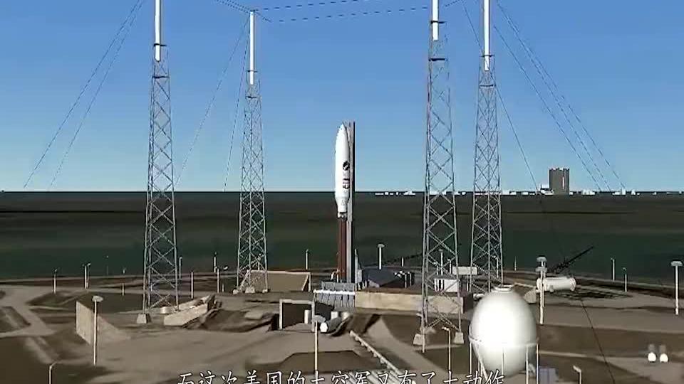 美太空军有大动作,一神秘飞行器即将发射,打击范围覆盖全球