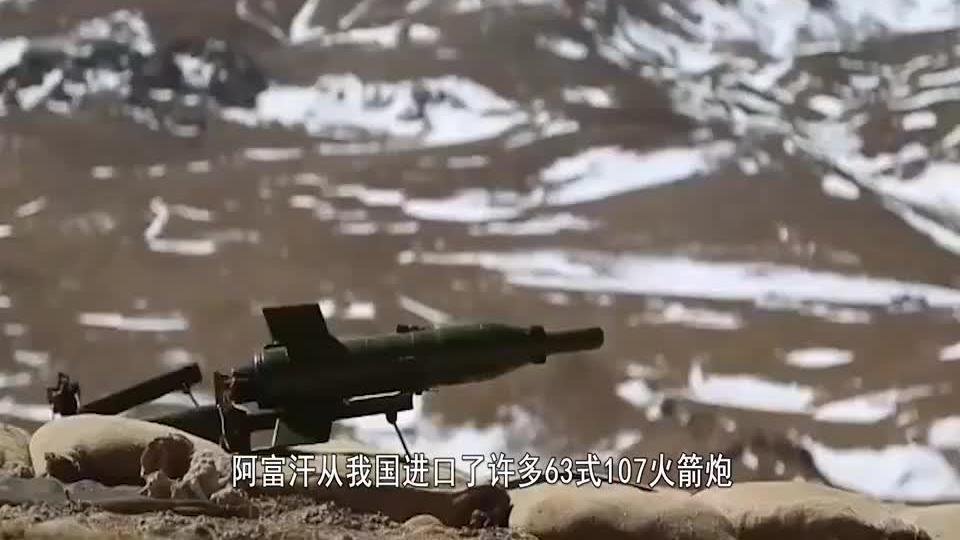 最大射程10公里,10秒内发射288枚火箭弹,曾让苏军吃过大亏