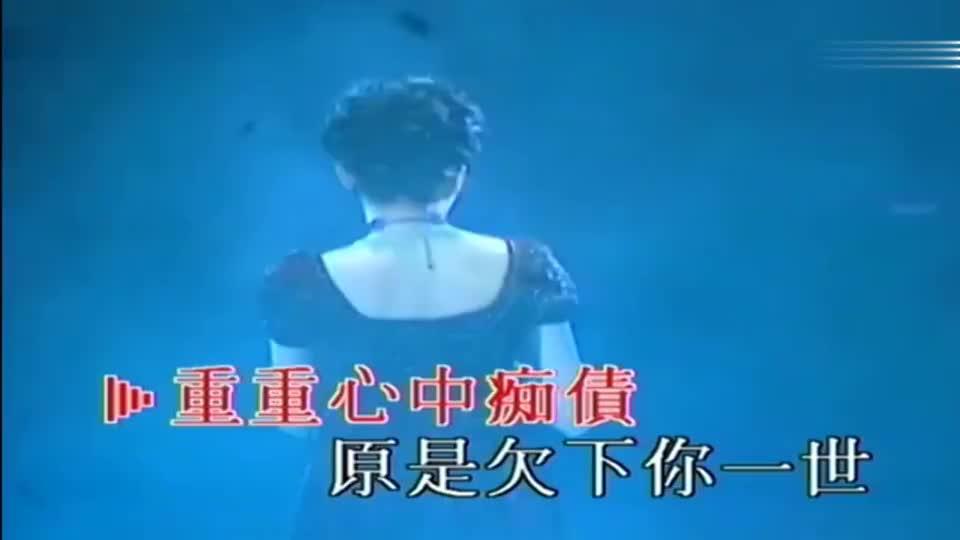 黄霑顾嘉辉开演唱会,梅艳芳做嘉宾唱他们写的《心债》