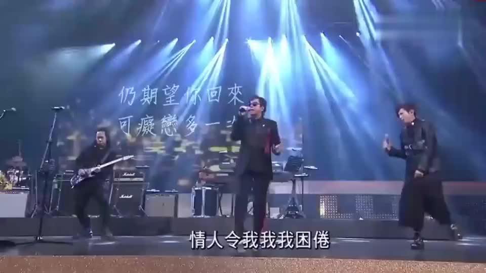 谭咏麟七十岁再唱《再见亦是泪》