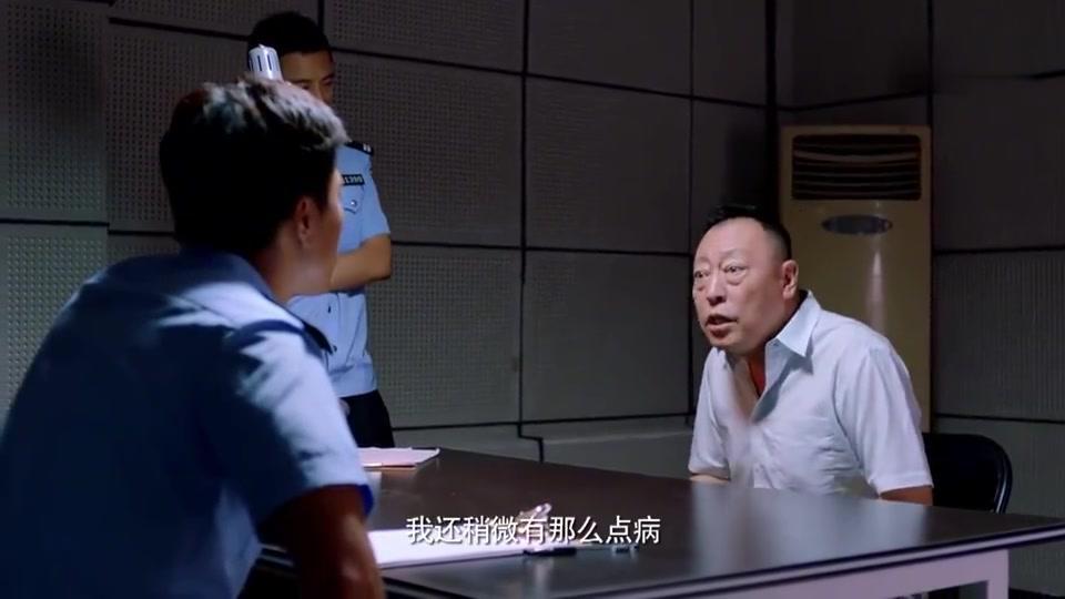 超级翁婿:警察抓了个老头,怎料所长一听老头名字,立马道歉!