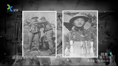 台儿庄战役,李宗仁发10万大洋组建敢死队,将士的反应却让人感动