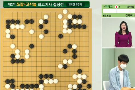 今日围棋赛事4月27日,韩国最强棋士战卞相壹胜李昌锡,河灿锡杯