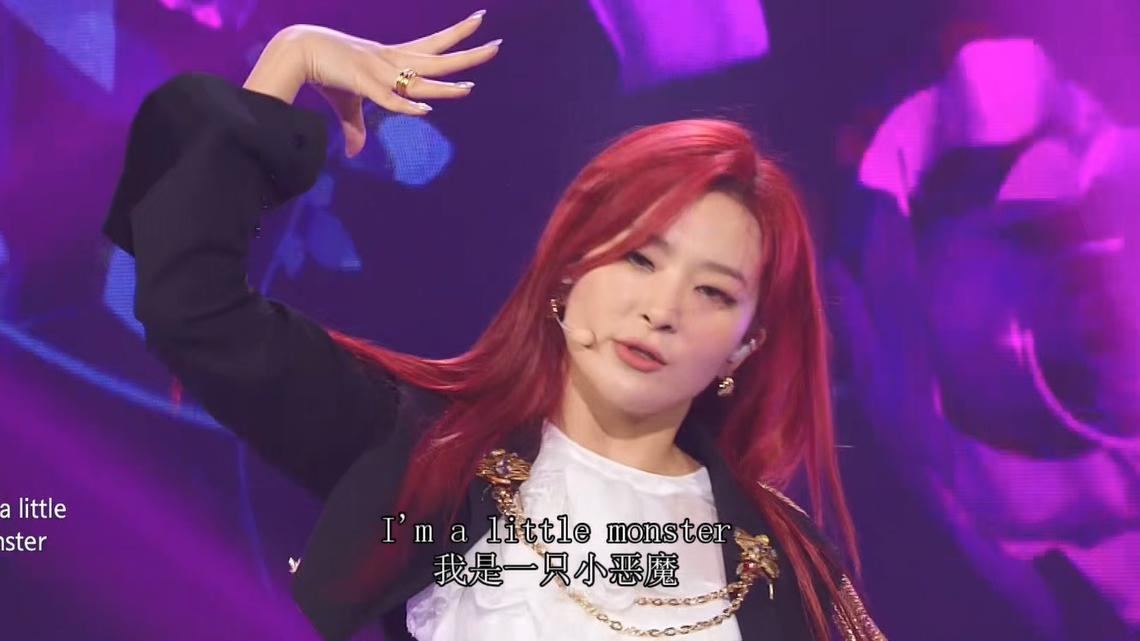 两只小恶魔再现舞台!200801 Red Velvet《Monster》中韩双字