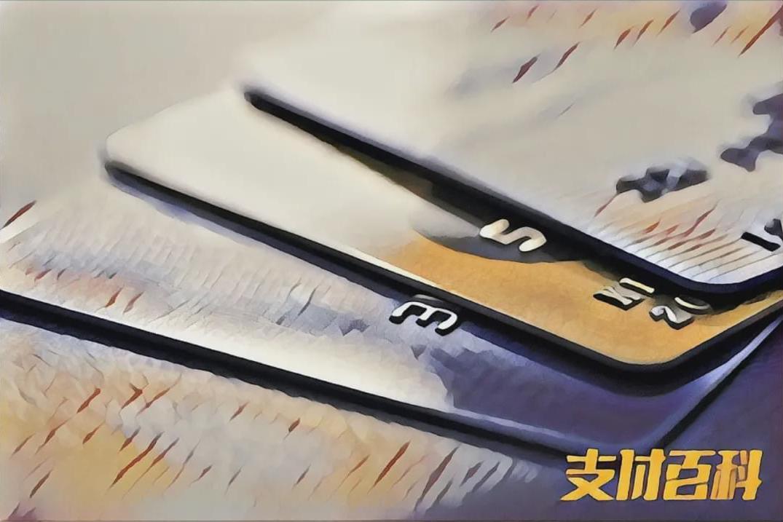 广发银行信用卡限制交易后,再加强催收!