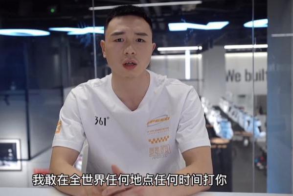 中国拳王怒了!怒怼不败拳王:说我怂?我敢在全世界任何时间打你