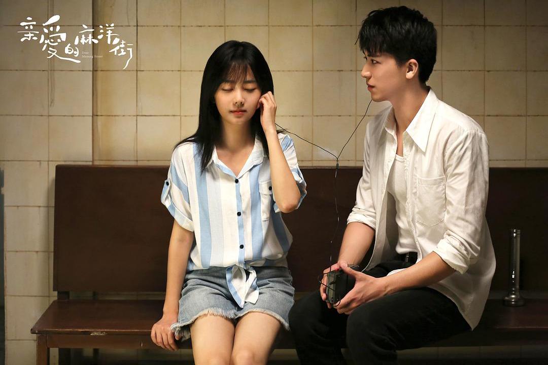"""谭松韵、许魏洲领衔《亲爱的麻洋街》,青春剧逐渐""""1988""""化?"""