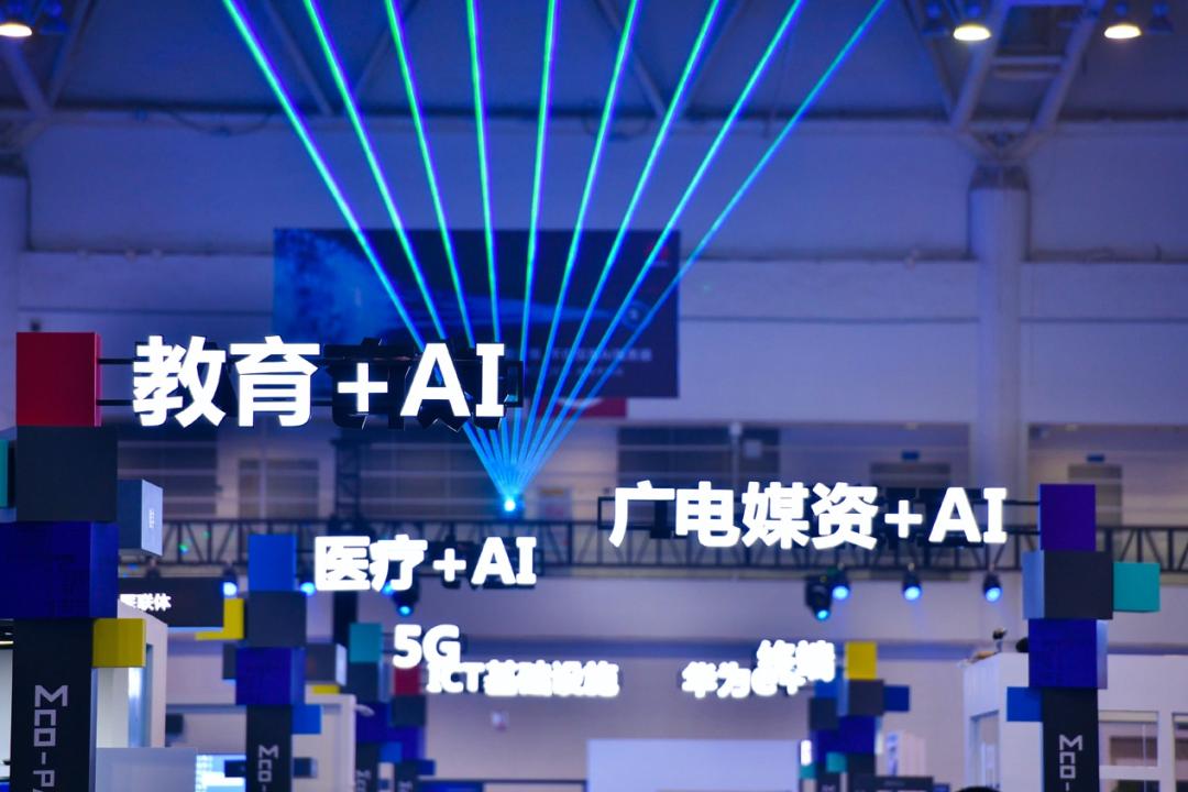 依图业务调整,员工称为过去盲目扩张买单,或将考虑香港IPO