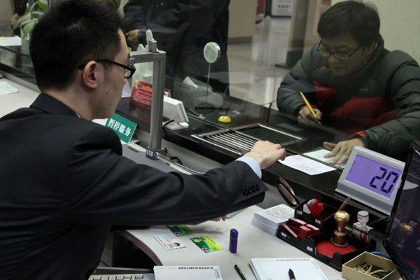 银行存钱要小心,定期存款一定要留意2个细节,不少储户已入坑!