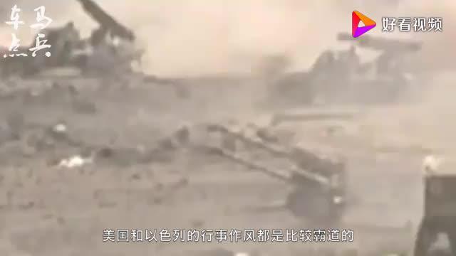 重磅伊朗新盟友宣布与美断交打响反击第一枪美军遭遇重创