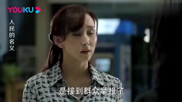 陈清泉在山水庄园学外语被抓现行,狡辩的那段话亮了,太逗了