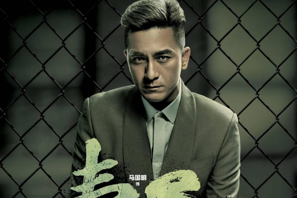马国明成TVB台柱子,同期艺人发展各不同,黄子恒陷丑闻仍被捧