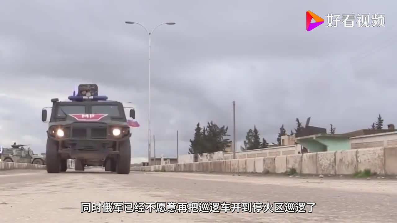 俄罗斯高层前往叙利亚意图很明显为叙利亚再次开战做准备