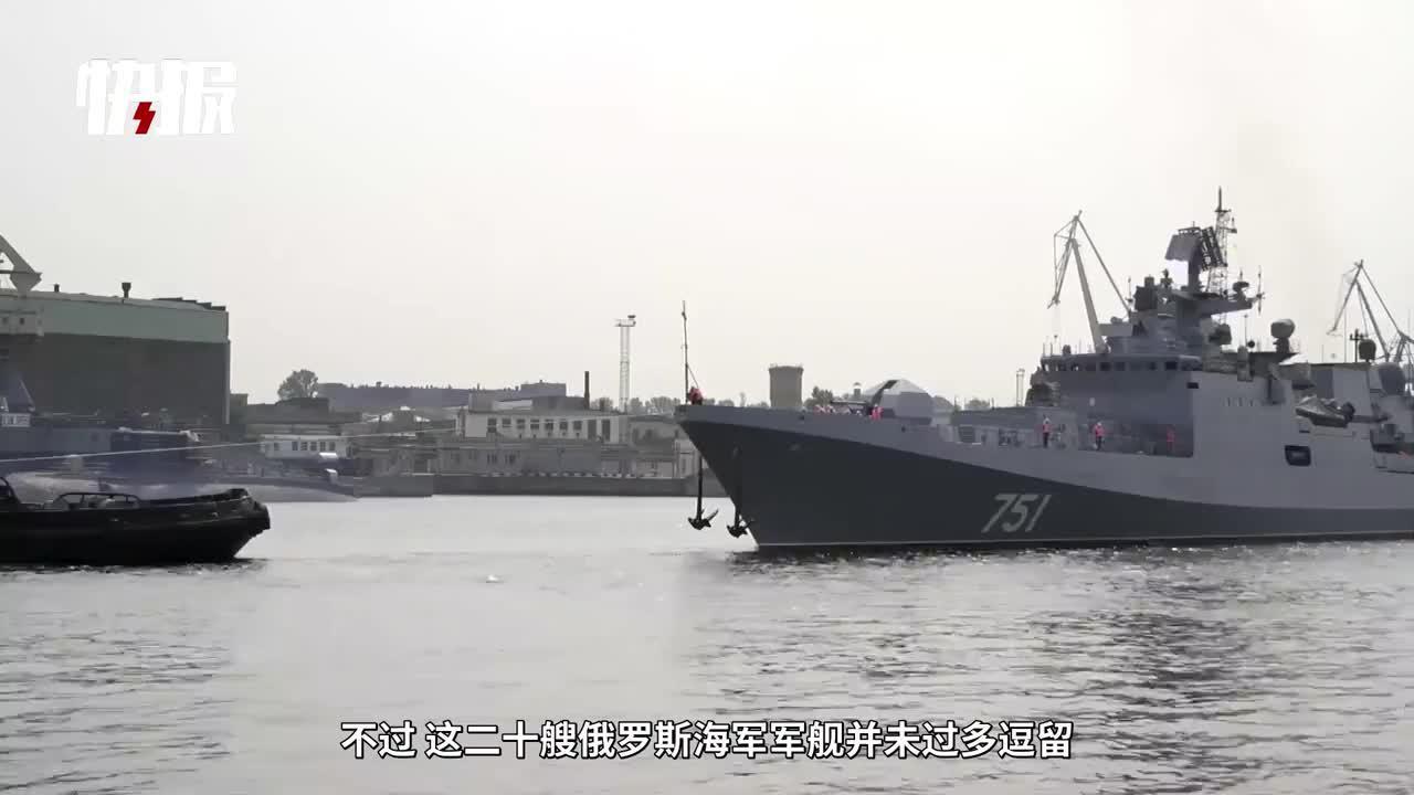 航行自由俄20艘舰艇到日本家门口走秀自卫队这是要崩溃啊