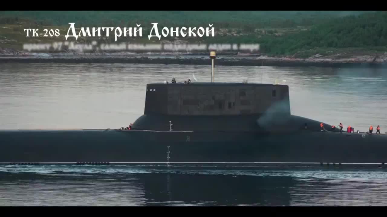 世界上排水量最大的潜艇俄罗斯海军的战略导弹核潜艇