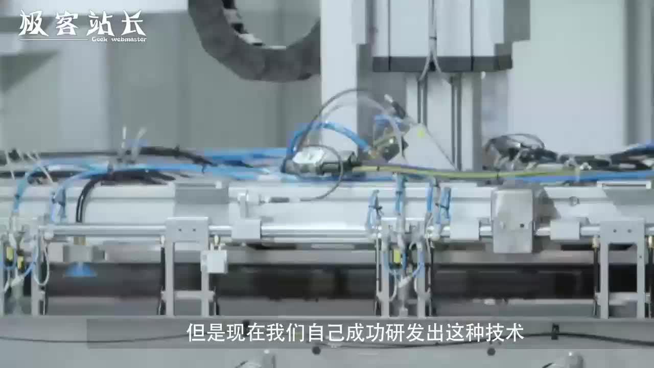 中国制造玻璃和纸一样薄时速150都撞不碎